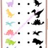 jeu thème dinosaure ombres